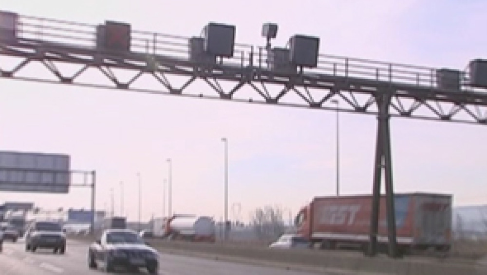VIDEO_Nuevo radar para los vehículos extranjeros