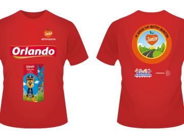 la camiseta de la Marcha con Objetivo Bienestar Junior 2017