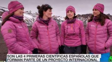 Cuatro científicas españolas participan en un proyecto internacional para reivindicar el papel de la mujer en la ciencia